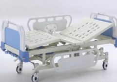 Three-function Manual Bed with